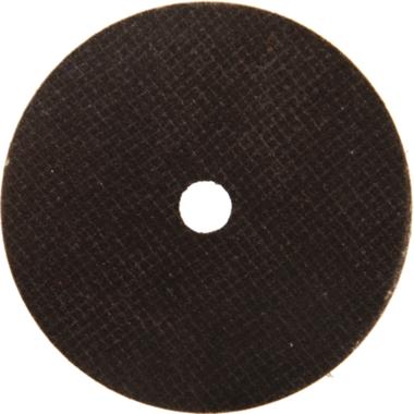 Diametro del disco da taglio 75 x 1,8 x 9,7 mm